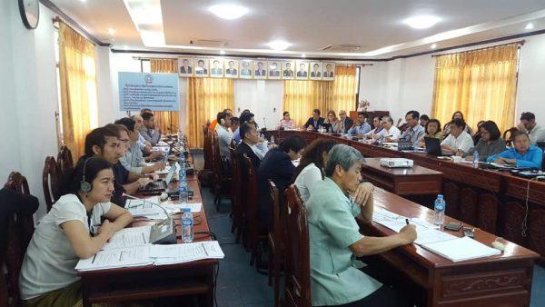 CCM meeting