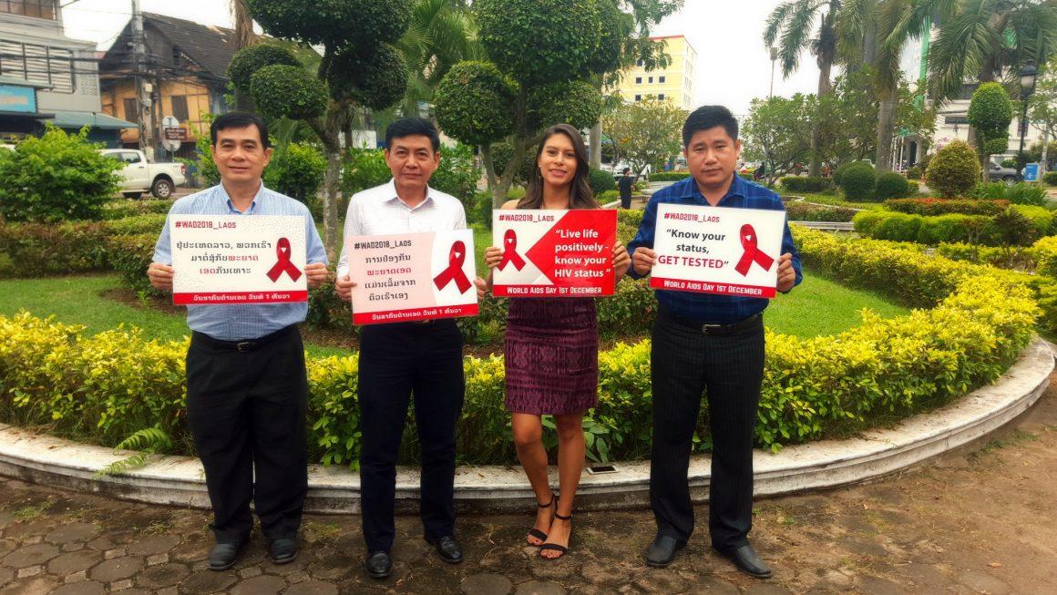 HIV campaign 2018