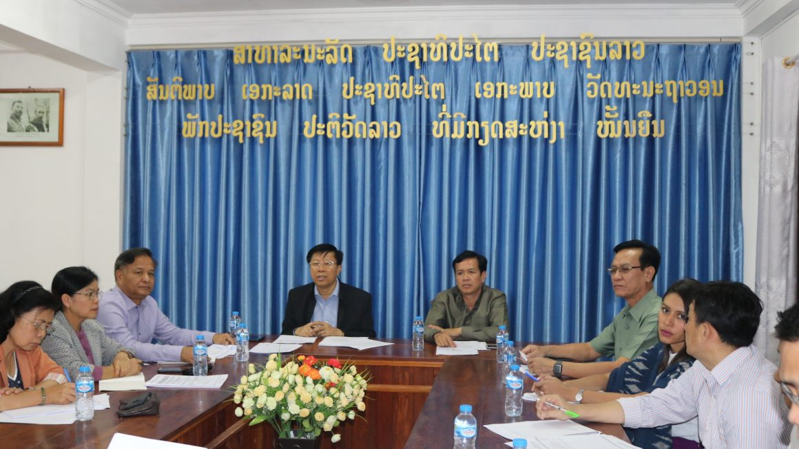 Oversight field visit in Luang Namtha Province: