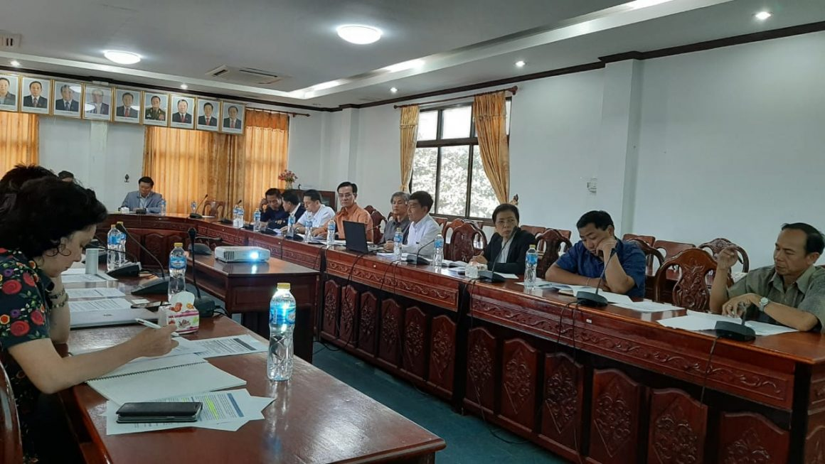 Joint meeting of Executive Committee, Oversight Committee, and Resource Mobilization Committee on 19 December 2019