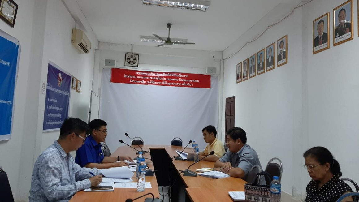Brief meeting before conducting Oversight Field Visit to Savannakhet Province from 27-30 July 2020